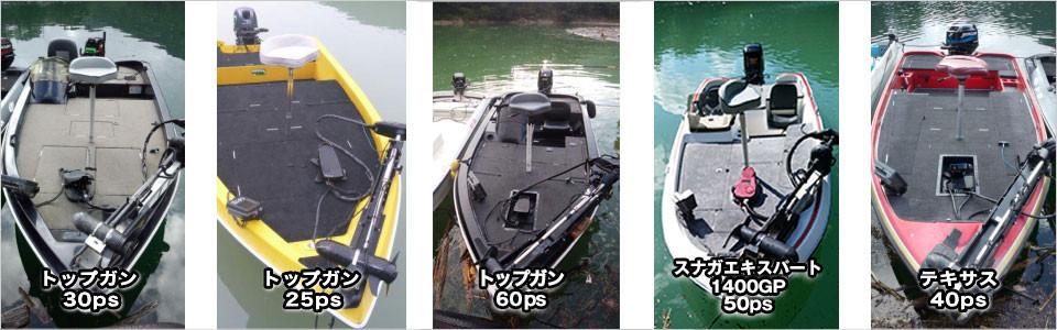 和歌山県田辺市 合川ダムのレンタルボート キナン観興